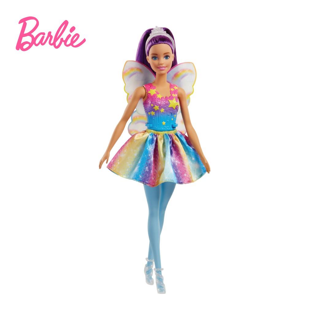 Barbie Dreamtopia Princess Doll (Pink Crown)  9f7e43c837