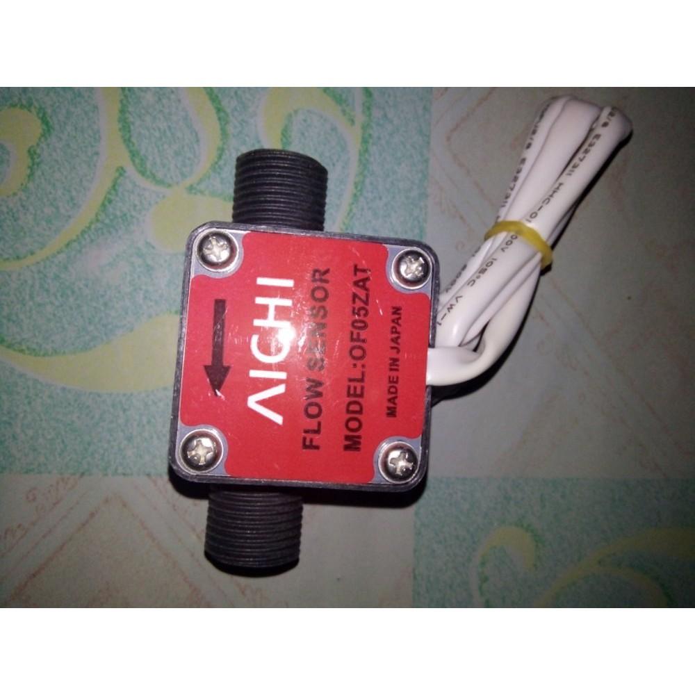 Dn15 Aliran Air Sensor Beralih Flow Meter Untuk Kontrol Mesin Kuningan Shopee Indonesia