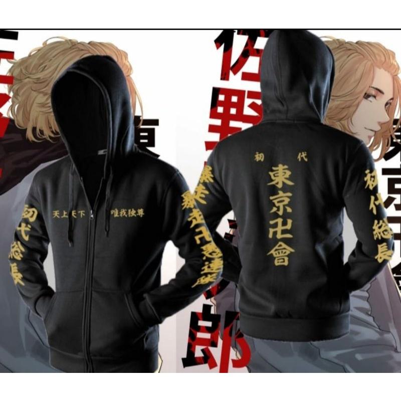 JAKET TOKYO REVENGERS / HOODIE ZIPPER TOKYO MANJI / MASKER TOUMAN MIKEY