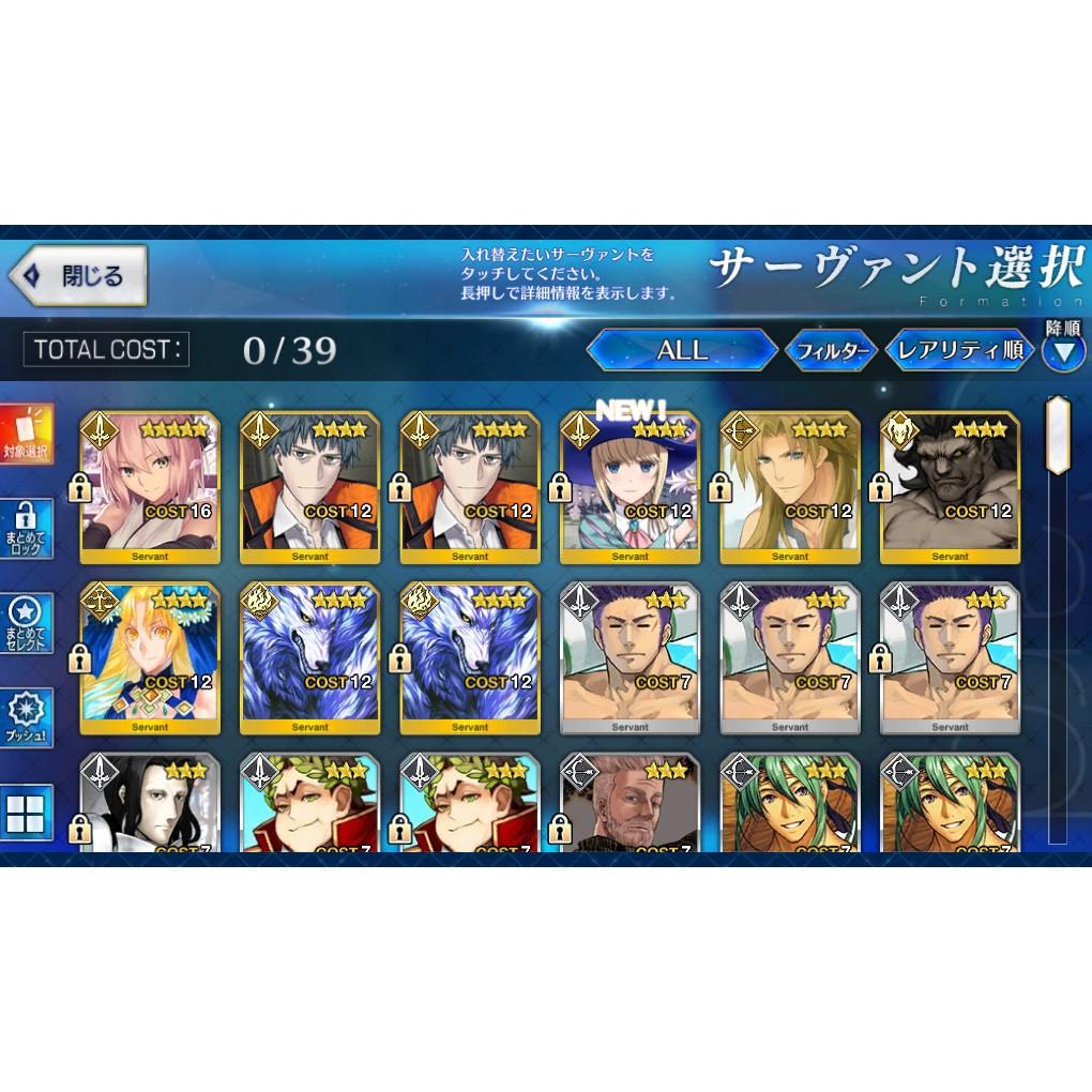 Akun Starter Fate Grand Order FGO JP 1 SSR