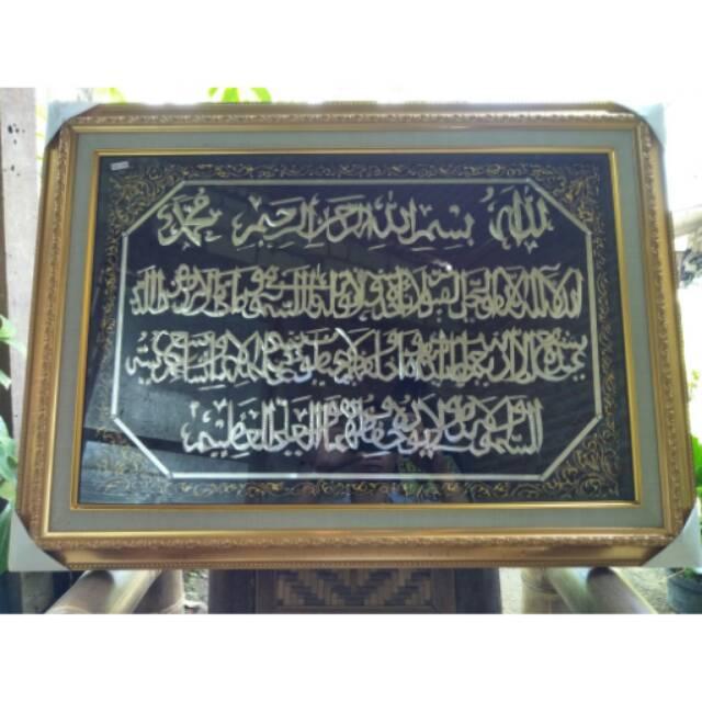 Kaligrafi ayat kursi/hiasan dinding/dekorasi dinding kaligrafi | Shopee Indonesia