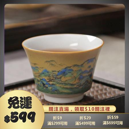Kenji Yijiang Cangkir Teh Bahan Keramik Ukuran Kecil