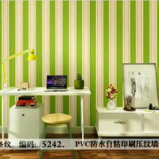 600 Wallpaper Dinding Garis Hijau HD Paling Baru