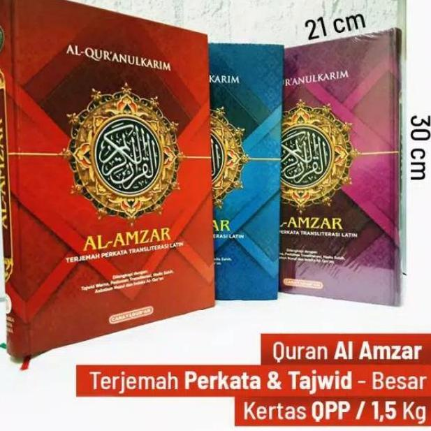 Al Qur'an Terjemahan PERKATA A4 Besar Al Amzar (ART. 1675)