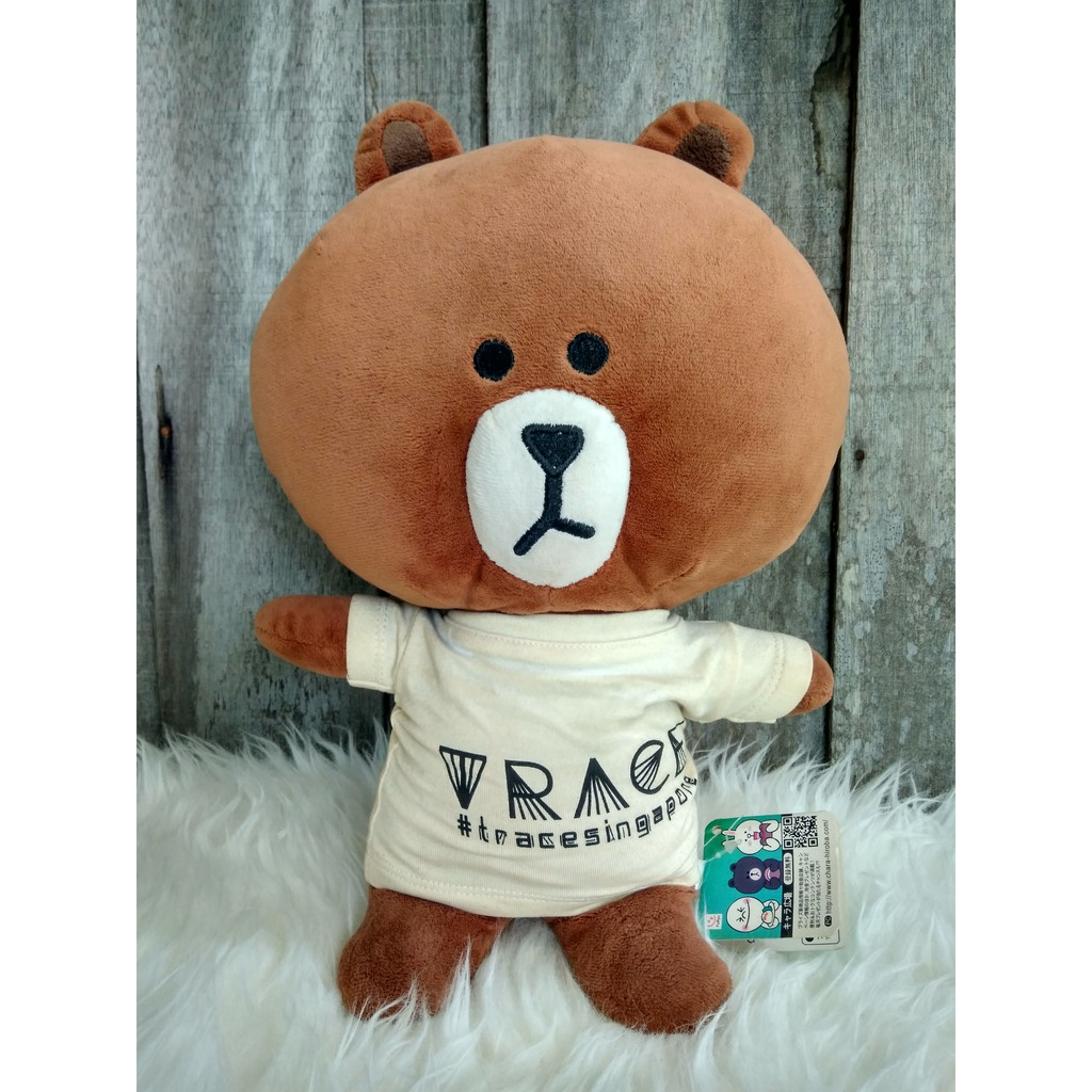 Boneka McD Line Brown Cony Forever Love Edition  e92020e5a7