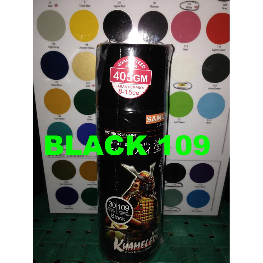 TERMURAH Samurai Paint - Flat Black 109A Doff - Cat Semprot Spray Aerosol Paint Terlaris | Shopee Indonesia