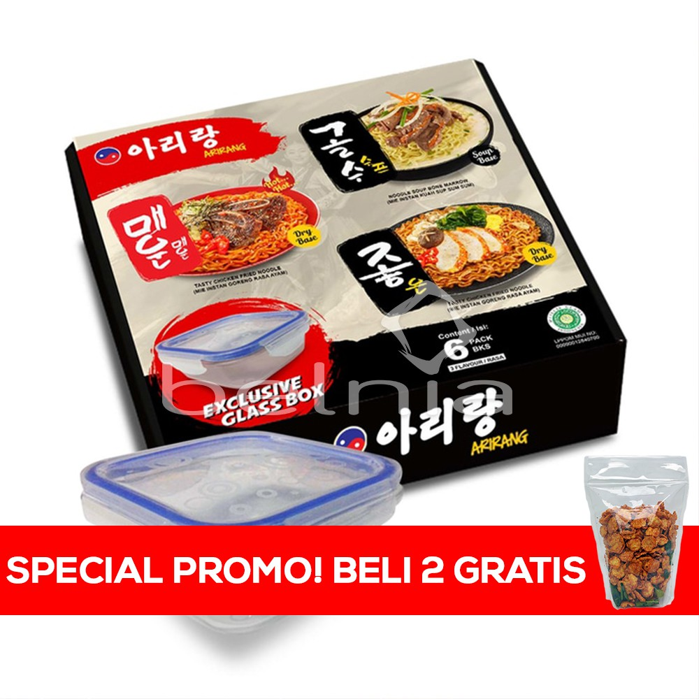 Kacang Mete Mede Utuh Cashew Nut Hot Chilli Pedas Premium 500 Gram Teri Medan Balado Special 200 Shopee Indonesia