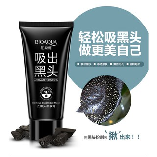 BQY0610 BIOAQUA BLACKMASK REMOVE BLACKHEAD ACTIVED CARBON REMOVED BLACKHEAD MASK thumbnail