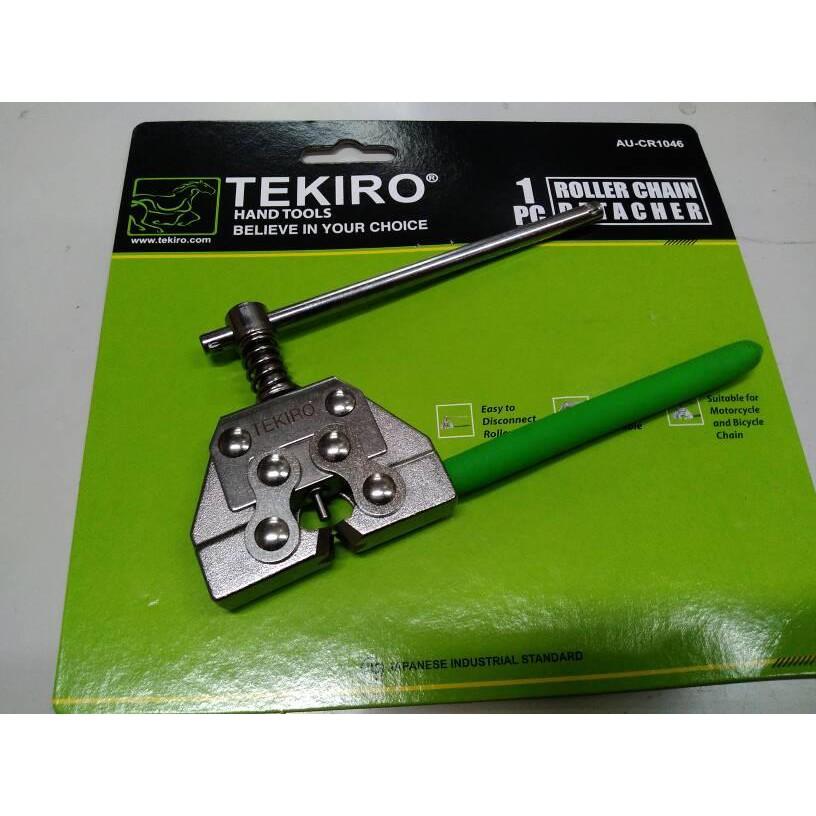 Alat Pemotong Pemisah Rantai Sepeda Motor ATV Roller 420 428 520 525 528 530   Shopee Indonesia
