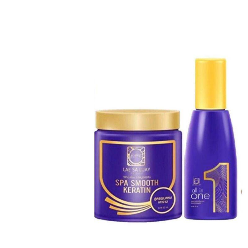 Lae Sa Luay Hair Spa Smooth Keratin Masker Rambut 100% Original / Hairmask / Shampo / Serum-Paket Masker+Serum