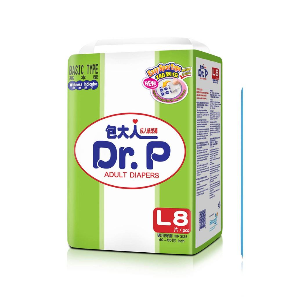 Popok Dewasa Dr P Tipe Basic Adult Diapers Drp Shopee Indonesia Lifree Refill Lapisan Penyerap Isi 18pcs