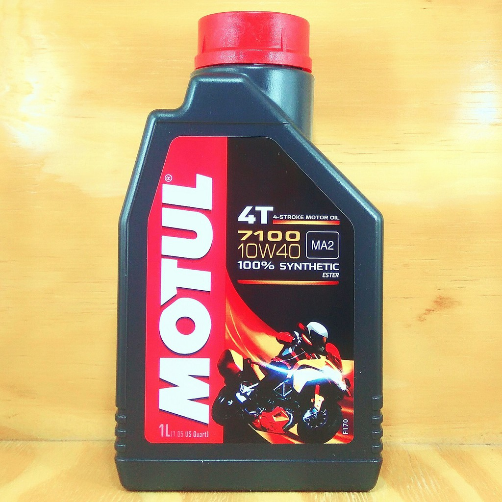 Gulf Pride Scooter 10w30 Sl Jaso Mb Semi Synthetic For Motorcycle Oli Motor Matic 08 Liter Shell Ax7 Shopee Indonesia