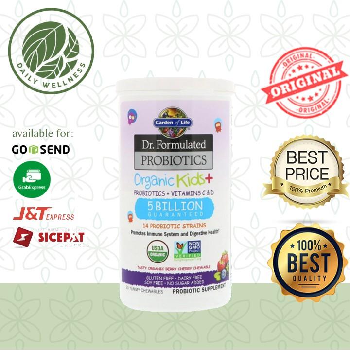 Dr Formulated Probiotics Organic Kids Garden Of Life Shopee Indonesia