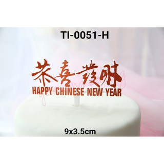 Happy New Year Orange 86