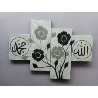 Unduh 930+ Gambar Kaligrafi Bunga Hitam Putih Paling Cantik