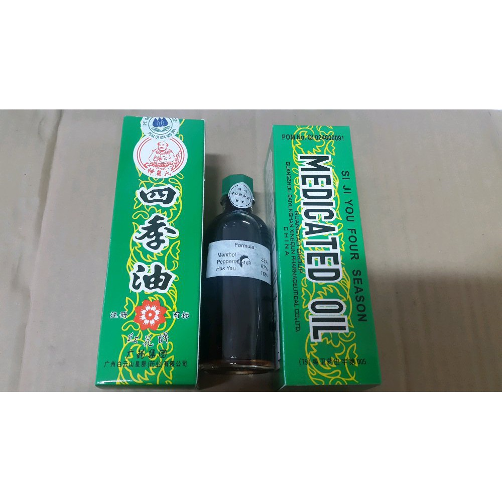 Si Ji You Four Season Medicated Oil Original Shopee Indonesia Minyak Angin