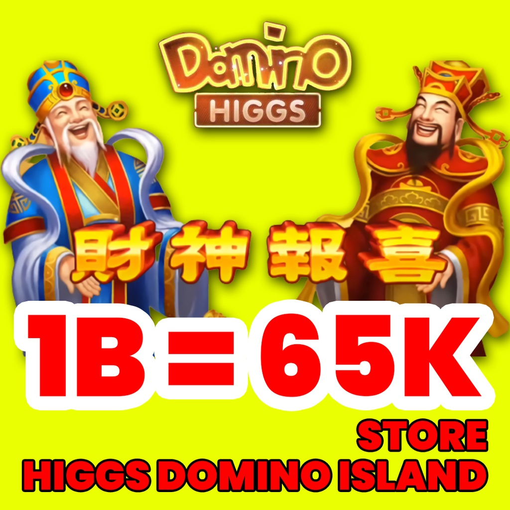 CHIP UNGU/MD OFFICIAL HIGGS DOMINO [MENERIMA BONGKARAN CHIP GOLD]