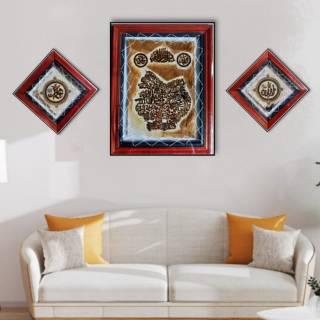 kaligrafi hiasan dinding pajangan ruang tamu dekorasi