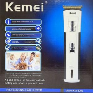 Alat Cukur Rambut KEMEI KM-809B Professional Hair Clipper  31ba6e6265