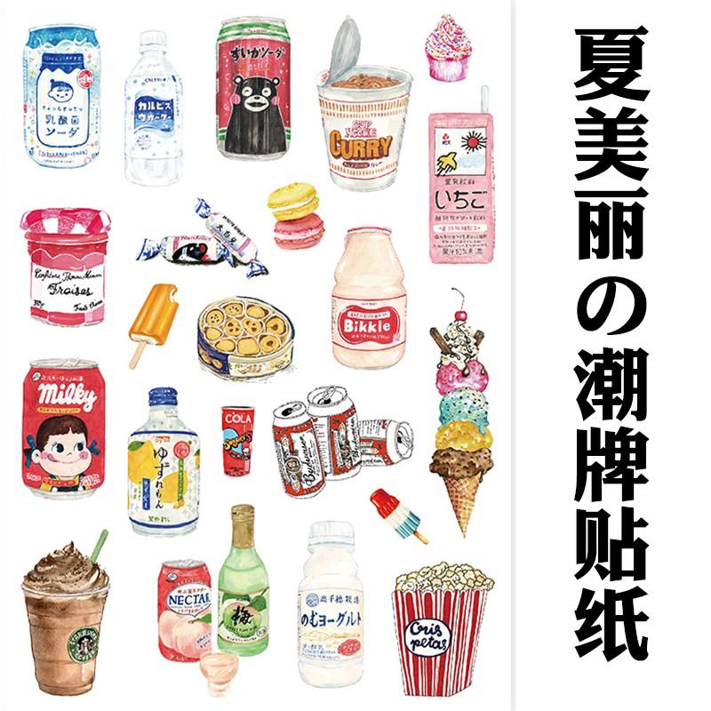 Dicat Makanan Dan Minuman Retro Kartun Stiker Cat Air Stiker Kecil