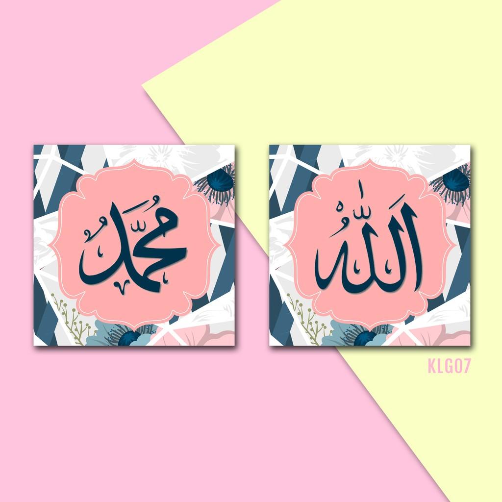 Kaligrafi Shabby Pajangan Dinding Lafadz Allah Muhammad Shabby