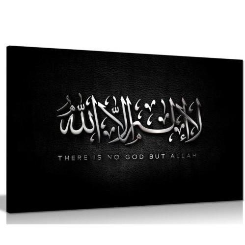 Sim Gambar Print Kaligrafi Bahasa Arab Islam Tanpa Bingkai Untuk Dekorasi Dinding