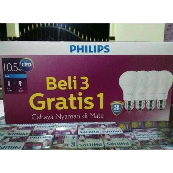 Lampu Philips Infrared/Infraphil 150W 230V PAR38E E27 Made In Polandia | Shopee Indonesia