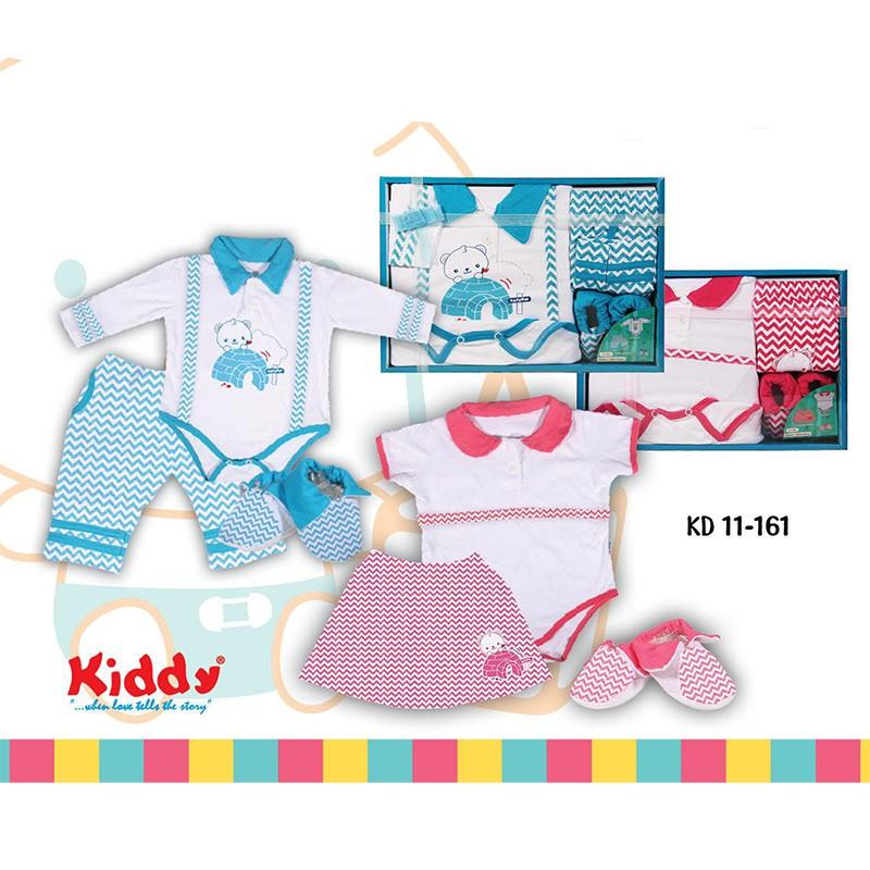 Kiddy Baby Gift Set 11164 Dinosaurus Pakaian Bayi- Hijau | Shopee Indonesia