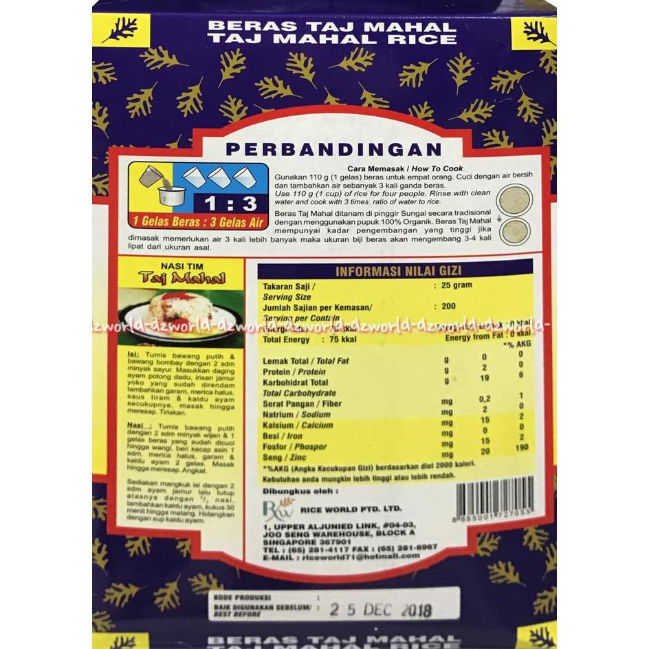 Samwon Tteokbokki Tokpoki Only 500 Gram Shopee Indonesia