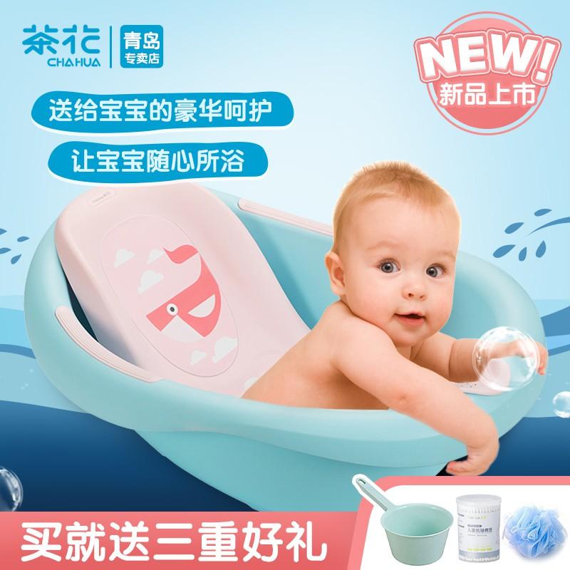 Camellia tebal plastik mandi bayi bak mandi bayi bak plastik anak-anak besar bak mandi bak mandi man