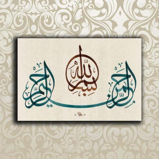 hiasan dinding kaligrafi arab poster kayu dekorasi rumah 30x40 klg6 shopee indonesia hiasan dinding kaligrafi arab poster kayu dekorasi rumah 30x40 klg6