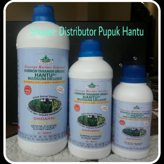 Pupuk Hantu NPK JAGO TANI RATU BIOGEN 250ML/Pupuk Herbal Khusus Tanaman Berbuah | Shopee Indonesia