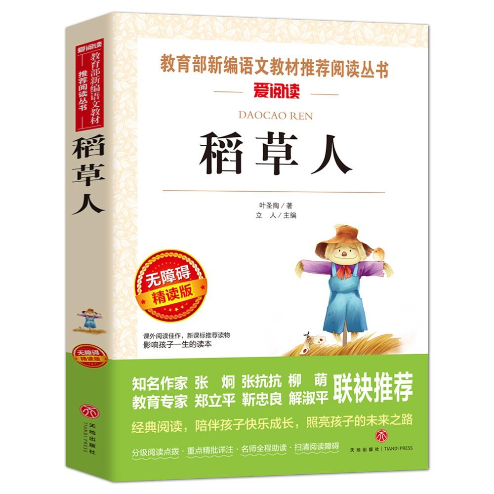 Buku Mewarnai Gambar Daun Bahan Kertas Tembikar Asli