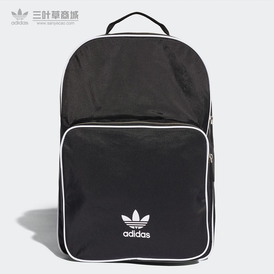 Laptop Waterproof Travel Backpack Bag