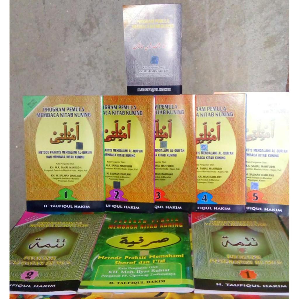 Paket Kitab Amtsilati + DVD