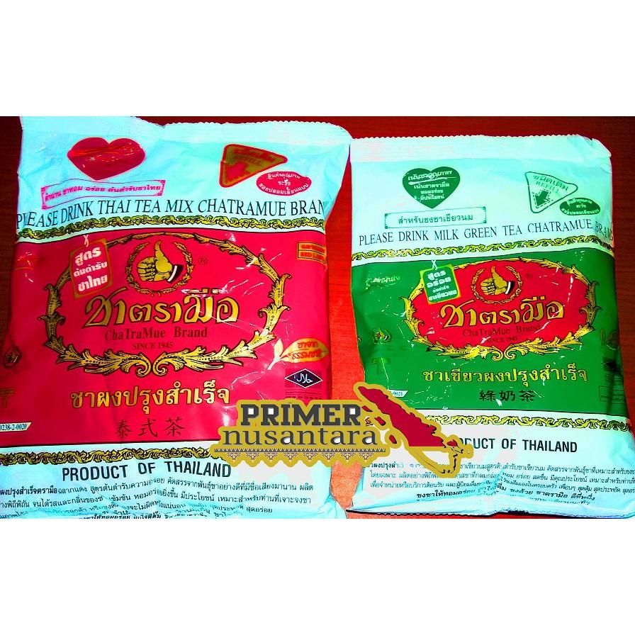 Thai Green Tea Chatramue Teh Hijau Thailand Number One 200 Gram Paket Hemat Dan Shopee Indonesia