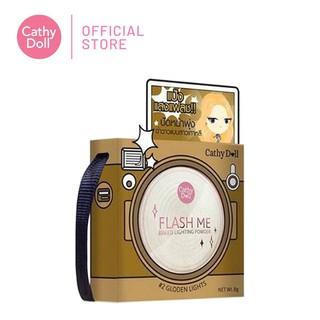 Cathy Doll Flash Me Baked Lighting Powder No 02 Golden Light thumbnail