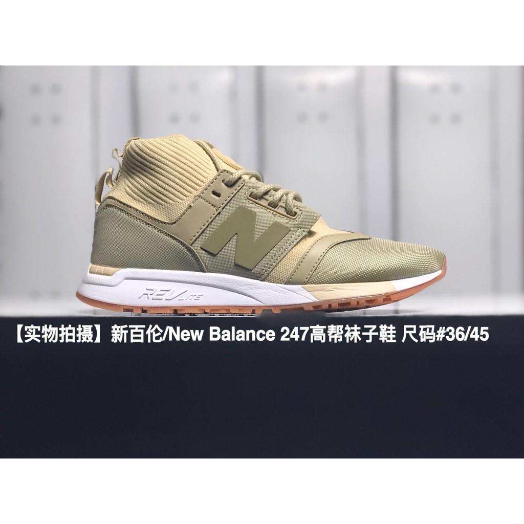 Sepatu Model New Balance NB999 Sport Warna Abu-Abu Ukuran 36-44 untuk Pria / Wanita   Shopee Indonesia