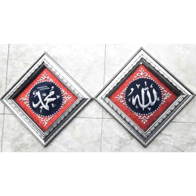 Hiasan dinding kaligrafi alumunium Allah muhammad sepasang   Shopee Indonesia