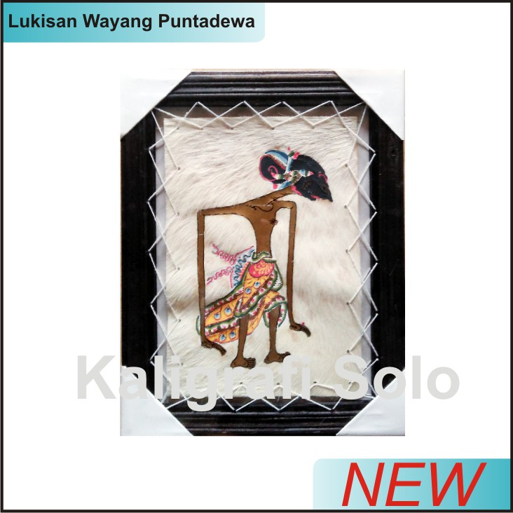 Lukisan Wayang Rama Shinta 34x44 Kulit Kambing  e561b923fe