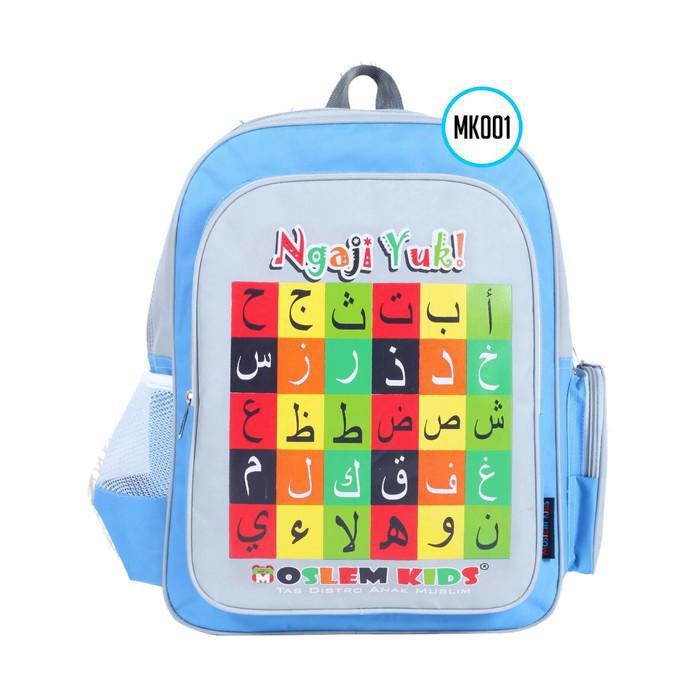 Tas Sekolah Ransel Anak SD Bag Backpack Back Pack Muslim Kids Karakter Strawberry, Princess, Mouse   Shopee Indonesia