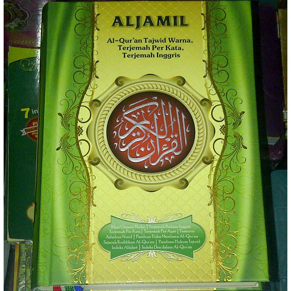 Alquran Albasair A5, Al-Quran Arab Latin Terjemah, Quran khat Madinah   Shopee Indonesia