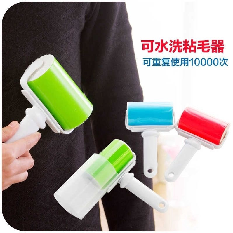 Wash Can Clothes Adhesive Hair Device Remove Dust Rolling Loop Use Sticy Hair Roller Clothing And Other Articles Of Daily Use Remove Dust Brush Shopee Indonesia