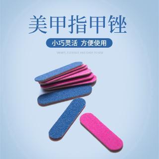 Amplas Pasir Mini 2 Sisi Warna Acak untuk Manicure 2