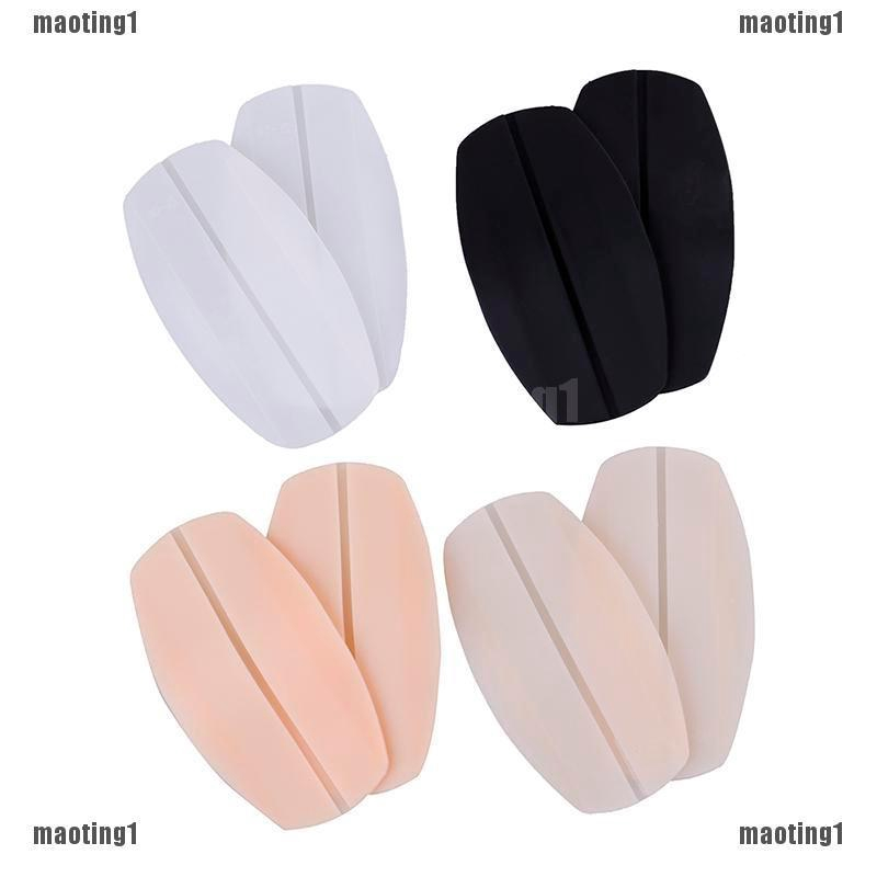 2Pcs soft silicone Bra Strap Cushions holder Non-slip Comfort Shoulder Pads