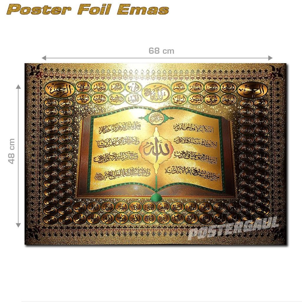 Cod Poster Foil Emas Jumbo Kaligrafi Islam Asmaul Husna Ayat Kursi Foju23 Ukuran 68 X 48 Cm