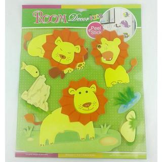 stiker dekorasi kamar anak cowo gambar singa / stiker