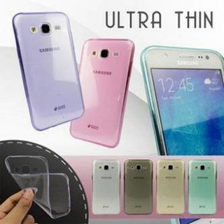 Softcase Ultrathin Oppo Neo 9 A37