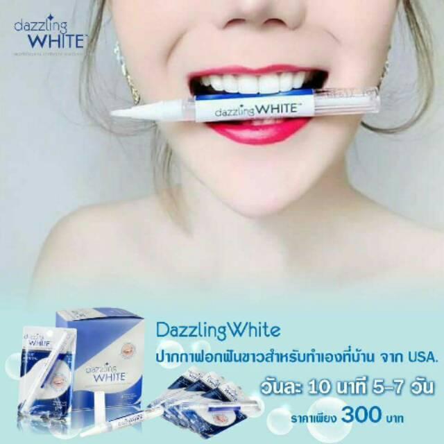PEMUTIH GIGI DAZZLING WHITE PEN USA  1740c1fbeb