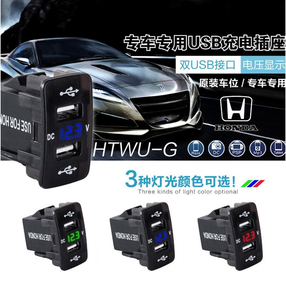 Charger Dual Port Usb Mobil Perahu Motor Dengan Voltmeter Led Car Digital Dan Indikator Temperatur Shopee Indonesia